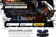 Скопирую Landing page, одностраничный сайт и установлю редактор 207 - kwork.ru