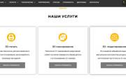 Создам сайт под ключ на WordPress 100 - kwork.ru