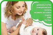 Отрисую в векторе или переведу из растра любое изображение 28 - kwork.ru