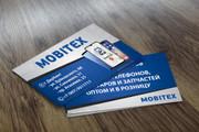 Разработаю дизайн визитки 19 - kwork.ru