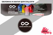 Оформлю вашу группу ВКонтакте 118 - kwork.ru