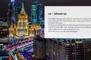 Landing Page с 0 + дизайн 196 - kwork.ru