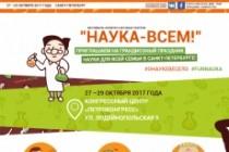Верстка страницы html + css из макета PSD или Figma 81 - kwork.ru