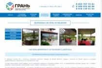 Верстка страницы html + css из макета PSD или Figma 74 - kwork.ru