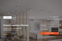 Верстка страницы html + css из макета PSD или Figma 73 - kwork.ru