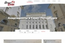 Верстка страницы html + css из макета PSD или Figma 70 - kwork.ru