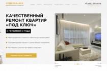Верстка страницы html + css из макета PSD или Figma 64 - kwork.ru