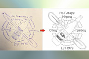 Работа в Corel Draw 38 - kwork.ru