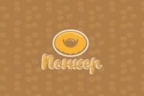 Создам логотип в нескольких вариантах 207 - kwork.ru