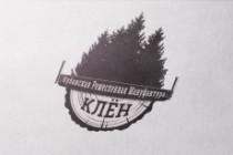 Создам логотип в нескольких вариантах 193 - kwork.ru