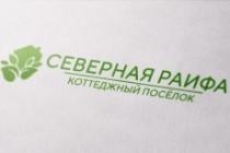 Создам логотип в нескольких вариантах 188 - kwork.ru