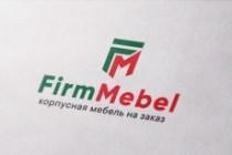 Создам логотип в нескольких вариантах 177 - kwork.ru