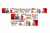Дизайн баннера 95 - kwork.ru