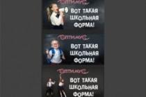 Дизайн баннера 89 - kwork.ru