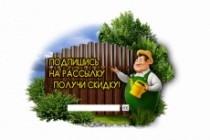 Дизайн баннера 99 - kwork.ru