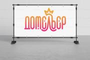 Создам креативный, трендовый лого 12 - kwork.ru