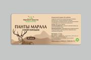 Разработаю дизайн листовки, флаера 160 - kwork.ru