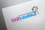 Логотип до полного утверждения 193 - kwork.ru