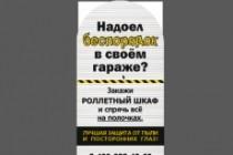Работа в Corel Draw 40 - kwork.ru