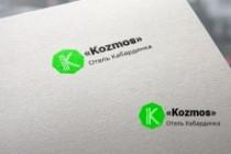 Я создам дизайн 2 современных логотипа 88 - kwork.ru