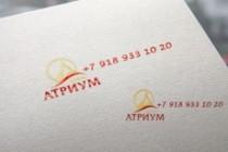 Я создам дизайн 2 современных логотипа 79 - kwork.ru