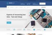 Тема RepairPress с плагинами для WordPress на русском с обновлениями 44 - kwork.ru