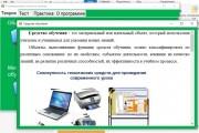Напишу программу на C#. WinForms, WPF, ASP NET 55 - kwork.ru