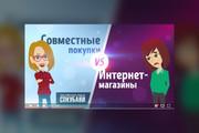 Грамотная обложка превью видеоролика, картинка для видео YouTube Ютуб 83 - kwork.ru