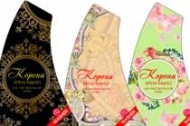 Дизайн упаковки 30 - kwork.ru