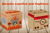 Дизайн упаковки 37 - kwork.ru