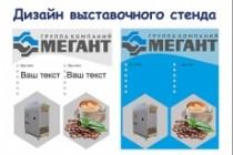 Дизайн упаковки 35 - kwork.ru