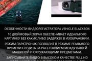 Скопировать Landing page, одностраничный сайт, посадочную страницу 123 - kwork.ru