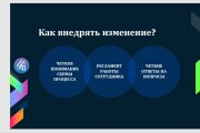 Разработка фирменного стиля 164 - kwork.ru
