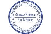 Нарисую печати 9 - kwork.ru