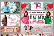 Сделаю красивый интернет баннер 6 - kwork.ru