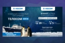 Изготовление дизайна листовки, флаера 157 - kwork.ru
