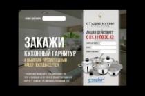Изготовление дизайна листовки, флаера 160 - kwork.ru
