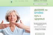 Создание сайтов на конструкторе сайтов WIX, nethouse 204 - kwork.ru