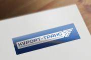 Сделаю отрисовку в вектор 54 - kwork.ru