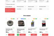 Дизайн сайтов в Figma. Веб-дизайн 43 - kwork.ru