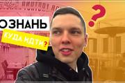Креативные превью картинки для ваших видео в YouTube 170 - kwork.ru