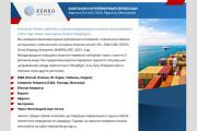 Дизайн презентации 40 - kwork.ru