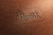 Разработаю логотип + подарок 342 - kwork.ru