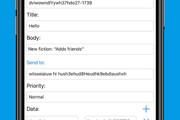 Создам мобильное приложение под iOS любой сложности 17 - kwork.ru