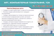 Баннер для печати в любом размере 70 - kwork.ru