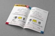 Разработка полиграфического издания 83 - kwork.ru