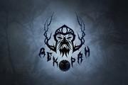 Разработка вкусного логотипа для вашего проекта 48 - kwork.ru