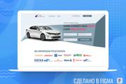 Уникальный дизайн сайта для вас. Интернет магазины и другие сайты 296 - kwork.ru