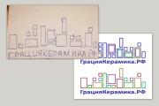 Логотип по вашему эскизу 102 - kwork.ru