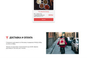 Сайт под ключ. Landing Page. Backend 360 - kwork.ru
